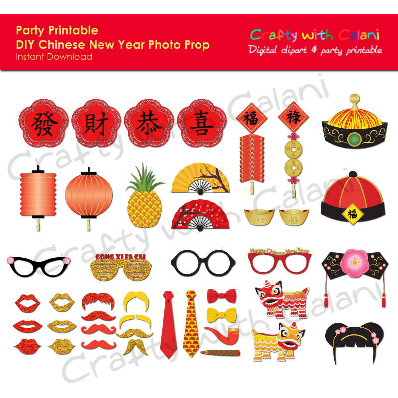 chinese new year photo booth prop instant download party printable 43 ready print images
